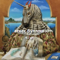 абуллош.png